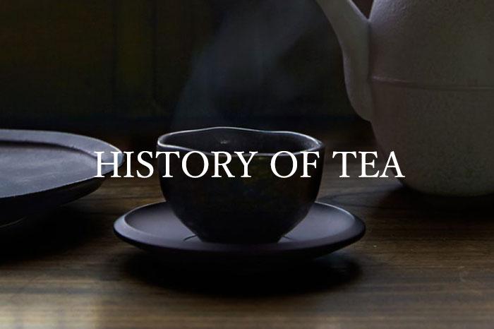 historyoftea